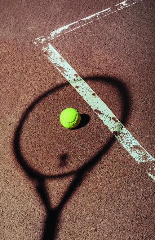 Tennis Date - List of free date ideas